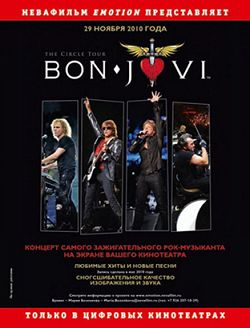 Bon Jovi: The Circle Tour (2010)