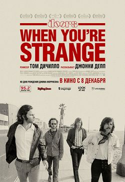 The Doors. When you`re strange (2010)